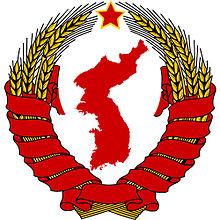 Гимн Республики Кореи
