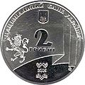 Coin of Ukraine ZUNR a.jpg