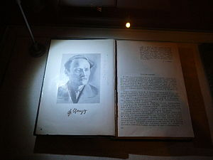 Friedrich Zander - Collection of articles of Friedrich Zander exhibited in the Memorial Museum of Astronautics, Moscow