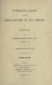 Commentaries on the Constitution of the Empire of Japan.png