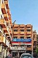 Commercial Complex Priyadarshini Nagar Bareilly 03.jpg