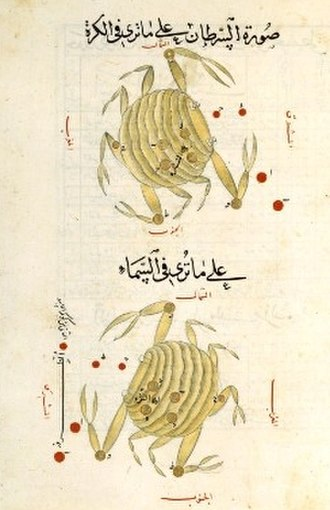 Abd al-Rahman al-Sufi - Image: Constellation Crabe al Sufi