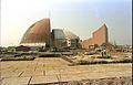 Convention Centre Complex Under Construction - Science City - Calcutta 1996-01-03 205.JPG