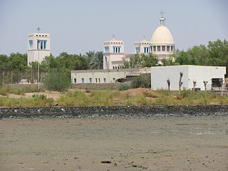 Northern Red Sea Region - Image: Coptic Cathedral Massawa