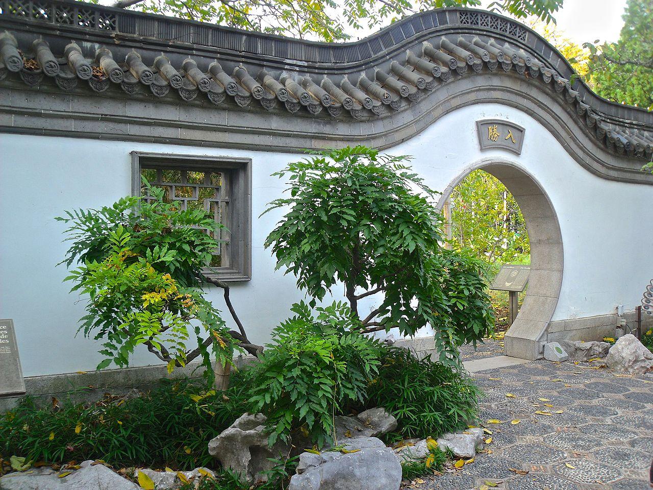 file cour d 39 entr e jardin de chine jardin botanique montr al wikimedia commons. Black Bedroom Furniture Sets. Home Design Ideas