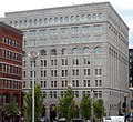 Courtyard by Marriott - Washington, D.C..jpg