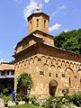 Crkva Svetog Djordja u manastiru Vracevsnica, Srbija.jpg