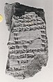 Cuneiform tablet- abzu pe-el-la-am, balag to Enki MET ME86 11 347.jpg