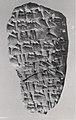 Cuneiform tablet- fragment of a list of ziqpu-stars MET ME86 11 337.jpg