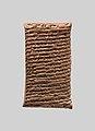 Cuneiform tablet- private letter MET DP-12499-013.jpg