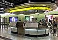 Customer service centre of HKU Station (20190121134938).jpg