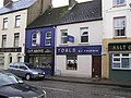 Cut Above - Toals, Dromore - geograph.org.uk - 1066996.jpg