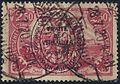 DRAbstG 1920 Allenstein MiNr27 B002b.jpg