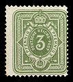 DR 1880 39 Krone.jpg