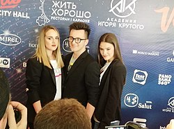 D mol (2019 Eurovision Song Contest's Russian Pre-Party).jpg