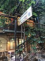 Dalan Restaurant - 2.JPG