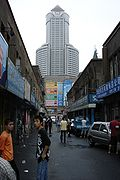Dalian Bank Tower and older shops 2005.jpg