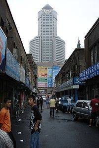 Thành phố Đại Liên ở tỉnh Liêu Ninh