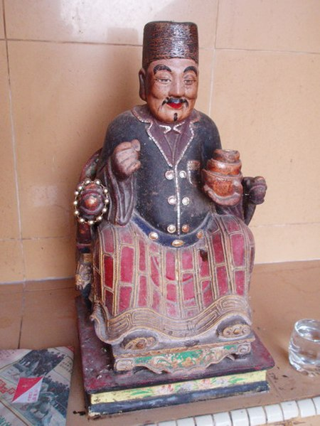 Datuk Gong