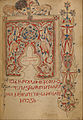 Decorated Incipit Page - Google Art Project (6855243).jpg