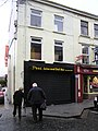 Deez Juice and Deli Bar, Omagh - geograph.org.uk - 1081454.jpg