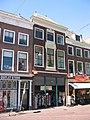 Delft - Wijnhaven 8-9.jpg