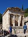 Delphi BW 2017-10-08 11-22-41.jpg
