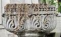 Detail of the fence of house 20, Bulevardul Lascăr Catargiu, Bucharest (Romania).jpg