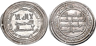 Dirham unit of currency in several Arab and Islamic states