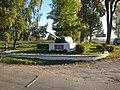Dirvonėnai, Lithuania - panoramio.jpg