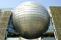 Dome of Nagoya city science museum.jpg