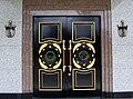 Doors of Royal Regalia Building. (8112159316).jpg
