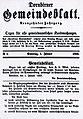 Dornbirner Gemeindeblatt Ausgabe 1-1888.jpg