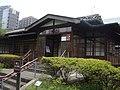 Dr. Sun Yat-sen Memorial House, Yixian Park 20110702b.jpg