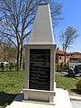 Dragovishtitsa Sofia Province war memorial 1.jpg