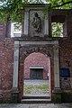 Dreifaltigkeitskirche (Hamburg-Harburg).Portal.1.27865.ajb.jpg