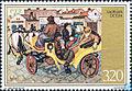 Drunk men by Marijan Detoni 1975 Yugoslavia stamp.jpg