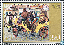 Drunk men by Marijan Detoni 1975 Yugoslavia stamp.jpg