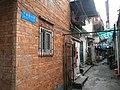 Duanzhou, Zhaoqing, Guangdong, China - panoramio (60).jpg