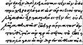 EB1911 Palaeography - Demosthenes (Florence).jpg