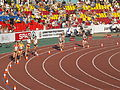 ETCH 2015 Cheboksary — Women 3000 metres steeplechase 3.JPG