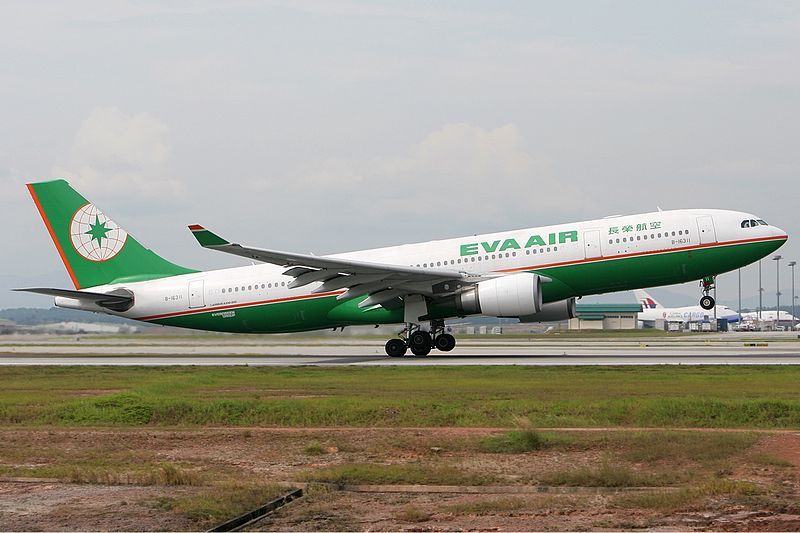 File:EVA Air Airbus A330-200 MRD-1 jpg - Wikimedia Commons