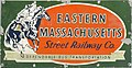 Eastern Massachusetts Street Railway logo on display at Pacific Bus Museum.JPG