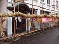 Ebisu Daikoku Tag of War - Straw Craft2.jpg