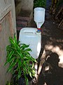EcoPee urinal (4156396585).jpg