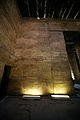 Edfu Temple 032010 13.jpg
