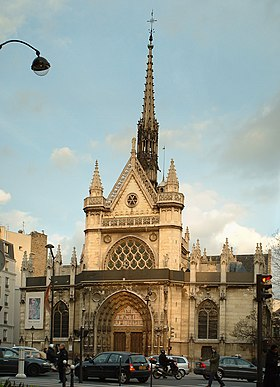 Image illustrative de l'article Église Saint-Laurent de Paris