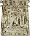Egyptian - Pectoral with Female Worshiper and Anubis on Shrine - Walters 4289 - Back.jpg