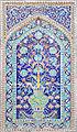 Elément de décor de la médersa Abdoul Aziz Khan (Boukhara, Ouzbékistan) (5684057497).jpg