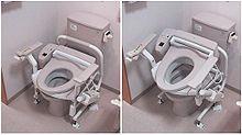 Toilettes Japonaises Wikipédia